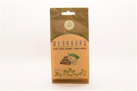 Шелколад (шелковица в шоколаде) ДарыПамира 100г - фото 5256