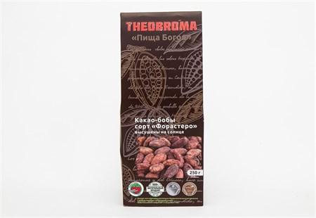 Какао бобы ™  Пища Богов  сырые сорт  Форастеро  высушены на солнце  250г - фото 5282