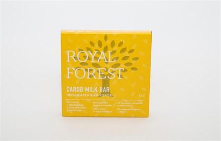 Шоколад ™  Роял Форест  из НЕобжаренного кэроба Carob Milk Bar 75 г. - фото 5451