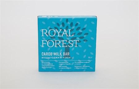 Шоколад из кэроба с изюмом и ягодами годжи Royal Forest Carob Milk Bar 75 г. - фото 5453