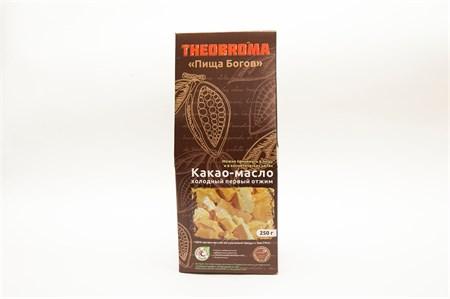 Какао-масло, холодный первый отжим   250г - фото 5532