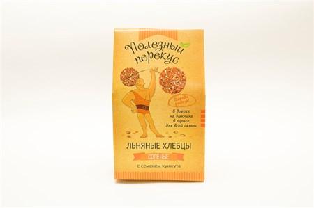 Хлебцы Льняные ™  Полезный перекус  с кунжутом, 100 гр. - фото 5541