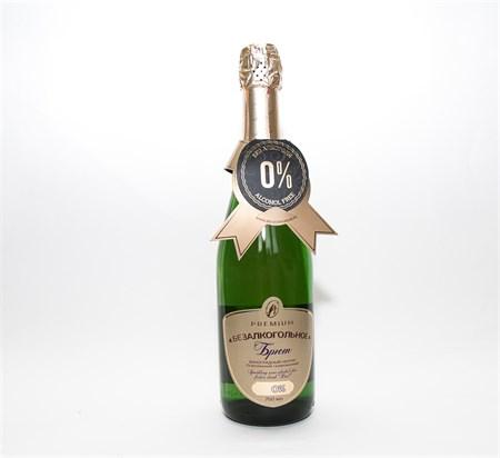 Шампанское безалкогольное Брют 0,75л. - фото 5801