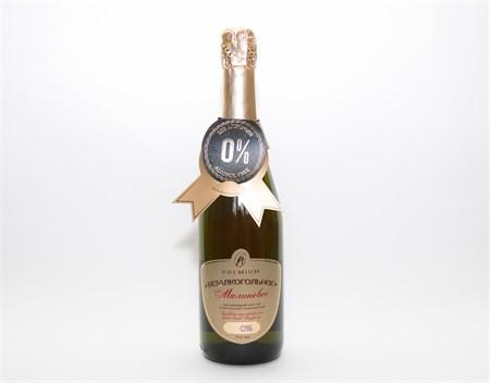 Шампанское ™  Absolute Nature  безалкогольное Малиновое 0,75л. - фото 5802