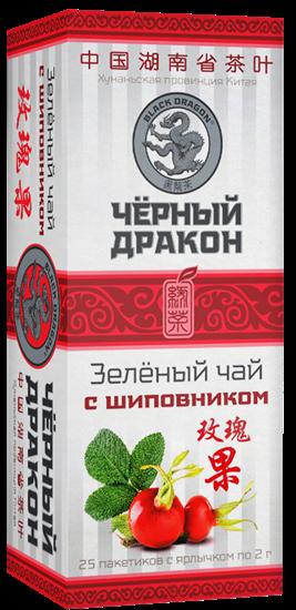 Чай ™  Черный дракон  Зелёный шиповник пакет 2г*25п - фото 5960