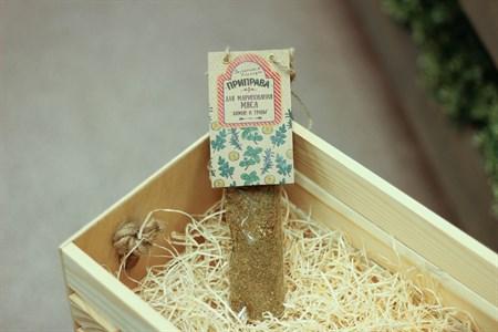 Приправа для маринования мяса  Лимон и травы  ™  Зеленая Улица  50 гр. (Профи) - фото 6546