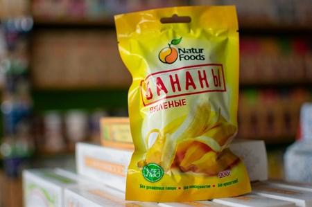 Бананы вяленые ™  Natur Foods ,200 гр. - фото 7074