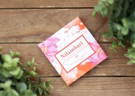 Шоколад ™  Nilambari  нежный на кэробе с ванилью ,65 гр. - фото 7155