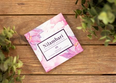Шоколад ™  Nilambari  горький с какао бобами и солью, 65 гр. - фото 7275