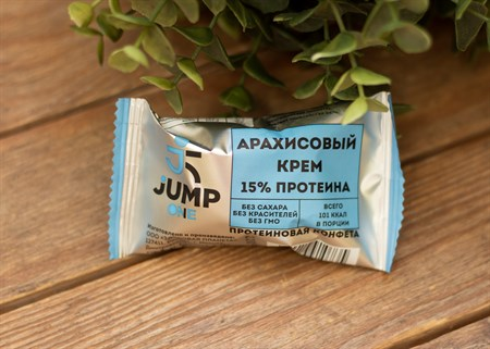Конфеты без сахара™  Energy Ball JUMP  Арахисовый  крем 30 г - фото 7318