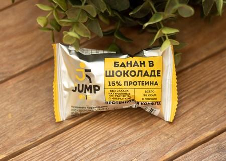 Конфеты без сахара™  Energy Ball JUMP  Банан в шоколаде 30 г - фото 7320