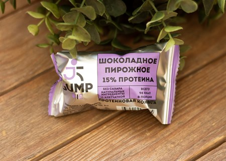 Конфеты без сахара™  Energy Ball JUMP  Шоколадное  пирожное 30 г - фото 7322
