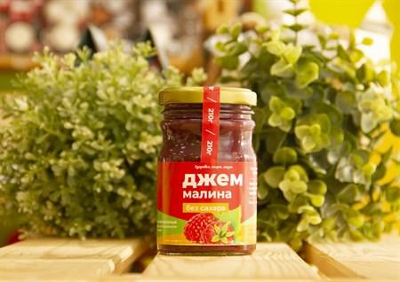 Джем без сахара ™  Солнечная Сибирь  Малина 210 гр - фото 7524