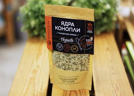 Семена конопли ™  Конопель  очищенные (ЯДРА) 150 гр. - фото 7735