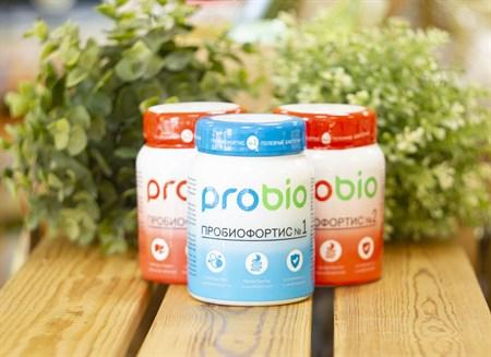 Пробиофортис™  Компас Здоровья  №1 250 гр - фото 7828