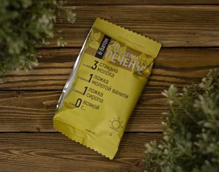 Печенье ™  Ё батон   20 % белка со вкусом ВАНИЛИ в  глазури 40 гр - фото 8034