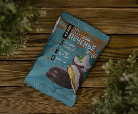 Печенье протеиновое ™  Ё батон   20 % белка со вкусом КОКОСА с белковым суфле в глазури 50 гр - фото 8038