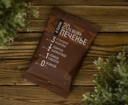 Печенье ™  Ё батон   20 % белка со вкусом ШОКОЛАДА в  глазури 40 гр - фото 8040