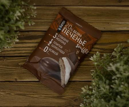 Печенье протеиновое ™  Ё батон   20 % белка со вкусом ШОКОЛАДА с белковым суфле в глазури 50 гр - фото 8042