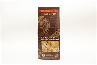 Какао-масло, холодный первый отжим   250г