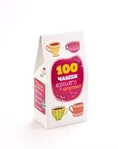Чай ™  ВОТЭТОЧАЙ  100 чашек хорошего настроения 50 гр