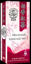 Чай ™  Черный дракон  Молочный красный пакет 2г*25п