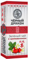 Чай ™  Черный дракон  Зелёный шиповник пакет 2г*25п