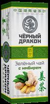 Чай ™  Черный дракон  Зелёный с имбирём пакет 2г*25п