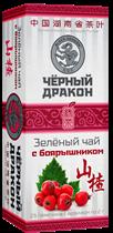 Чай ™  Черный дракон  Зелёный с боярышником пакет 2г*25п