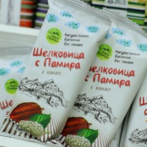 Батончик ™  Шелковица с Памира  с какао 20 гр.