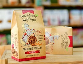 Хлебцы Льняные ™  Полезный перекус  с яблоком, 100 гр.