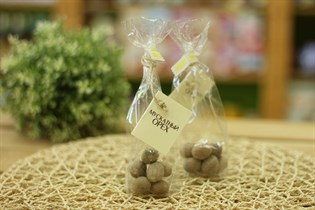 Мускатный орех ™  Зеленая Улица  30 гр