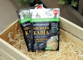 Каша ™  Bionova  протеиновая овсяная с толокном и семенами льна, 40 гр.
