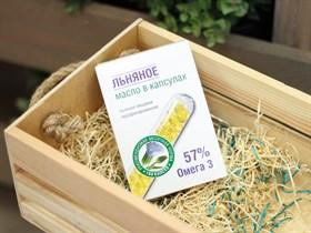 Масло ™  Компас Здоровья  льняное капсулированное, 180 шт