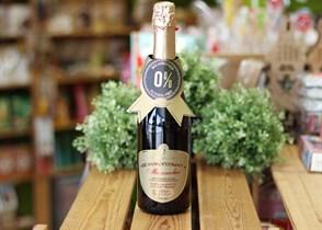 Шампанское ™  Absolute Nature  безалкогольное Малиновое 0,75л.