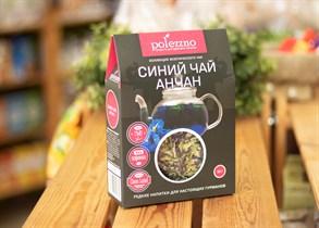 Чай синий Анчан™  polezzno  50 гр