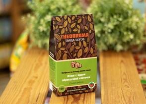 Конфеты ™  Theobroma- Пища Богов  ИЗЮМ с ядром абрикосовой косточки  160 гр.