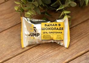 Конфеты без сахара™  Energy Ball JUMP  Банан в шоколаде 30 г