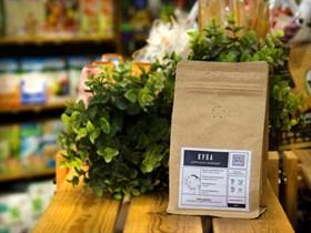 Кофе ™  ESTATE COFFEE  КУБА Серрано молотый 200 гр.