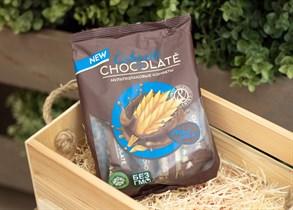 Конфеты ™  COBARDE el  Chocolate  мультизлаковые с темной глазурью 150 гр