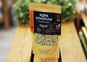 Семена конопли ™  Конопель  очищенные (ЯДРА) 150 гр.