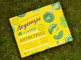Карамель леденцовая  ™  Компас Здоровья конопляное масло и мята 32 гр