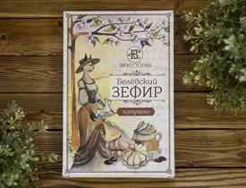 Зефир ™  ВКУССТОРИЯ  капучино 200 гр