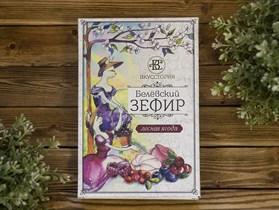 Зефир ™  ВКУССТОРИЯ  лесная ягода 200 гр