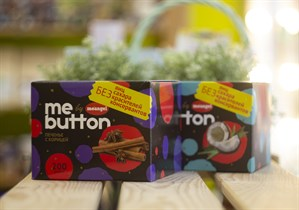 Печенье ™  meangel   button  с корицей (розмарином)  200 гр.