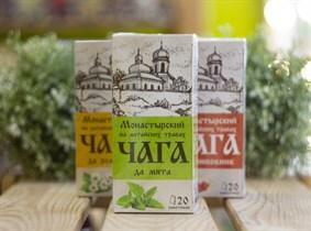 Травяной сбор ™ Chagoff    Монастырский  на алтайских травах  Чага да мята  30 гр.
