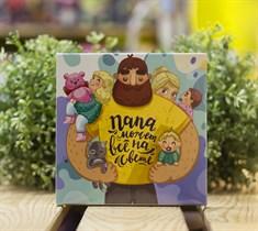 Шоколадный набор ™  ВОТЭТОЧАЙ  Папа может всё на свете, 45 гр