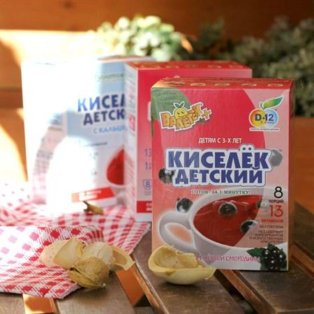 Кисель ™  Витошка  с витаминами ЧЕРНАЯ СМОРОДИНА (25гр. -8 шт) - фото 6102