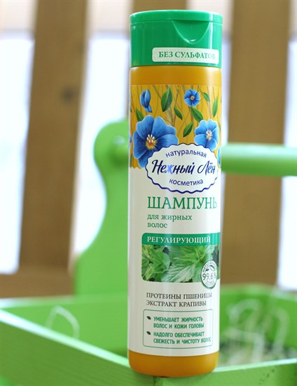 Шампунь ™  Нежный лен   Регулирующий  для жирных волос, 250 мл - фото 6231