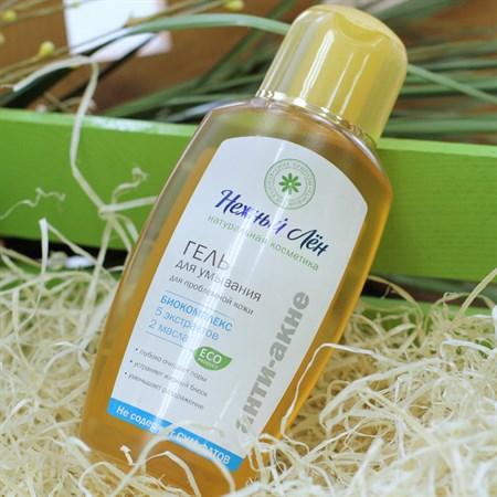 Гель для умывания ™  Нежный лен   Анти-Акне  для проблемной кожи, 150мл. - фото 6243